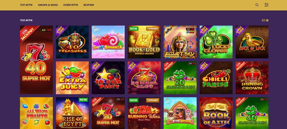 Сезам онлайн казино